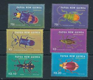 Papua New Guinea MNH Insects Beetles 2005