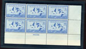 Scott #RW15 Federal Duck Mint Plate Block of 6 Stamps NH (Stock #RW15-pb8)