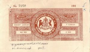 India Fiscal Charkhari State 8As Coat of Arms Stamp Paper Type10 KM 106 # 103...