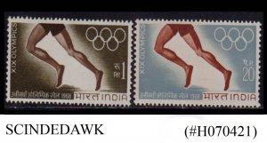 INDIA -1968 XIX OLYMPIC GAMES, MEXICO CITY 2V MINT LIGHT HINGED