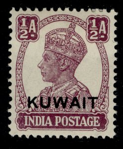 KUWAIT GVI SG53, ½a purple, M MINT.