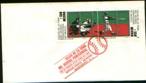 MEXICO 1616-1617, FDC Pair no label, Baseball Hall of Fame. F-VF.