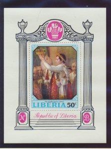 Liberia Stamp Scott #531, Mint Never Hinged