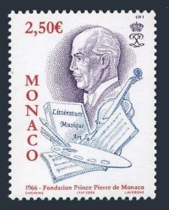 Monaco 2425,MNH. Prince Pierre Foundation,40th Ann.2006.Violin.