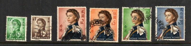 Hong Kong Sc.205, 252, 214-17 Used