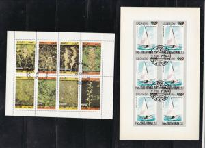 State of Oman 2 x Stamps Sheets Various Plants & Boats Ref 26965
