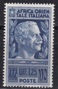 1938 Italian East Africa Scott 13 Victor Emmanuel MNH