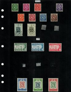 St Lucia Selection of 129 Stamps MH/MNH/Used (SCV $66.90) Starting at 5%
