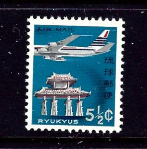 Ryukyu Is C29 MNH 1963 issue