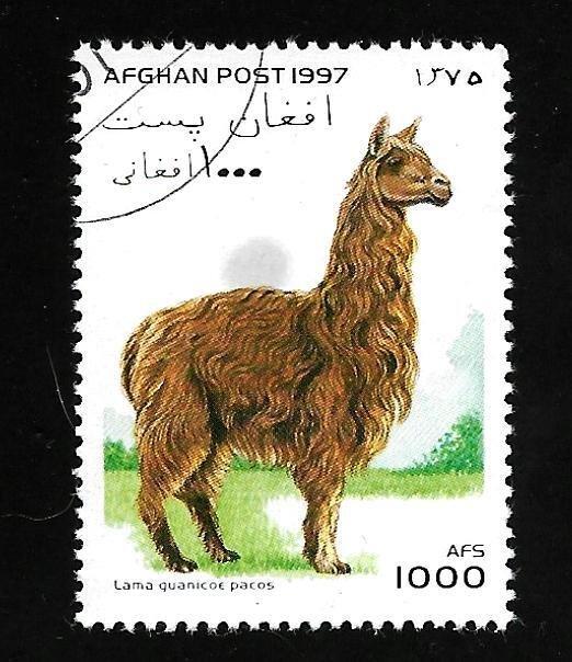 Afghanistan 1997 - U - Unlisted - Pic 4 *