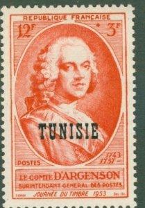 TUNISIA B121 MH CV$ 2.10 BIN$ 1.25