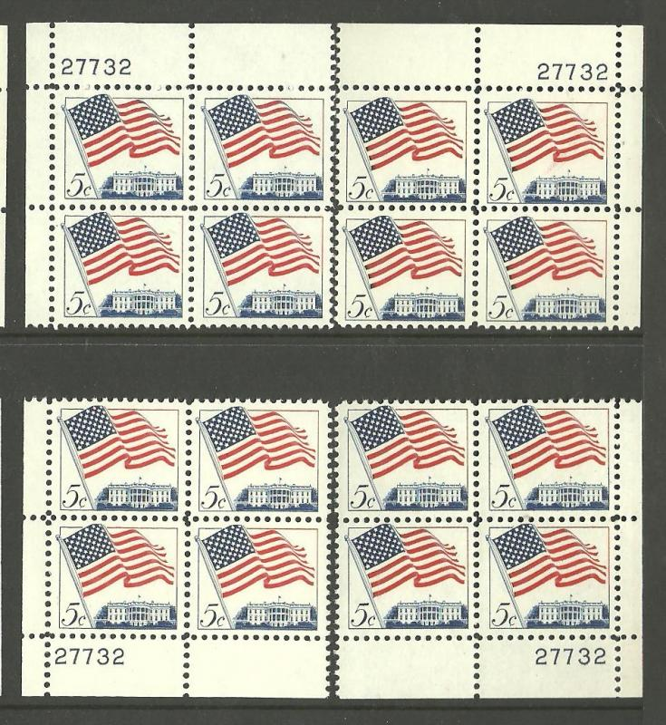 #1208 American Flag over White House Plate Block NH #27732