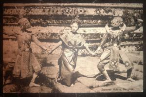 1937 Bangkok Thailand RPPC Postcard Cover to Washington Dc USA Stamese actors