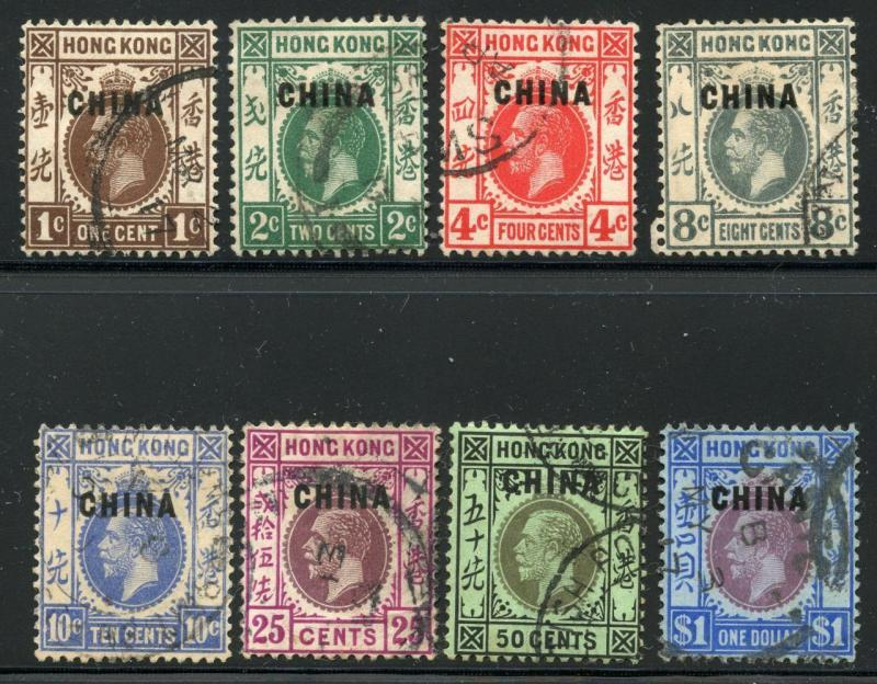 GREAT BRITAIN OFFICES IN CHINA SCOTT# 17-27 NO 20 23 27 USED AS SHOWN