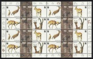 Armenia WWF Wild Goat Sheetlet of 4 sets SG#358-361 SC#540-543 MI#298-301
