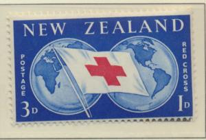 New Zealand Stamp Scott #B56, Mint Hinged - Free U.S. Shipping, Free Worldwid...