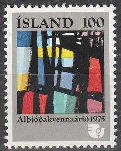 Iceland #486 MNH F-VF (SU6405)