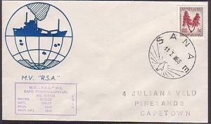 ANTARCTIC SOUTH AFRICA 1966 SANAE base ship cover (35542)