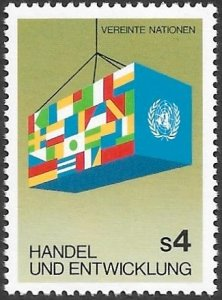 United Nations UN Austria Vienna 1983 Sc # 35 Mint NH. Ships Free With Another