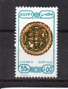 Egypt C199 MNH
