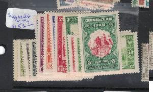 Algeria SC B14-26 MOG (3dqe)