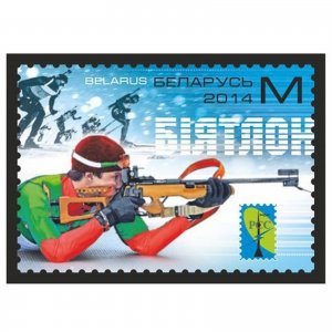 Belarus 2014 Winter sports. Biathlon  (MNH)  - Sport