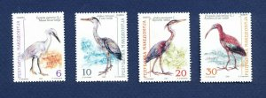 MACEDONIA -  Scott 195-198 - FVF MNH - BIRDS - 2000