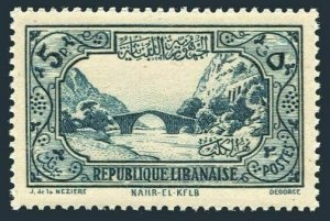 Lebanon 155,MNH.Michel 253. Ancient Bridge,Dog River,1940.Imprint Degorge.