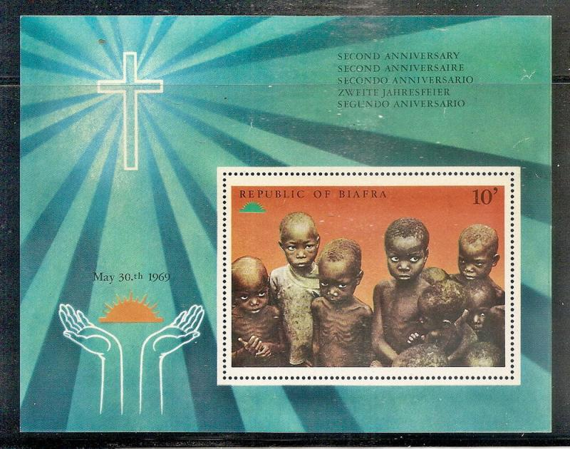 Biafra 26 Mint OG 1969 10sh Biafran Children Sov, Sheet