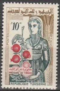 Tunisia #346  MNH (S9647)