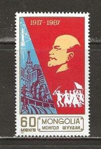 Mongolia Scott catalog # 1593 Mint NH