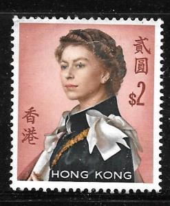 Hong Kong 214c: $2 Queen Elizabeth II, used, VF