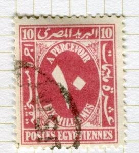 EGYPT;  1927 early Postage due issue fine used 10m. value, shade
