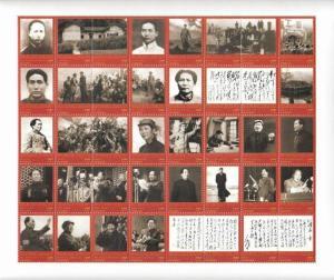Z08 TG18501a TOGO 2019 Mao Zedong MNH ** Postfrisch