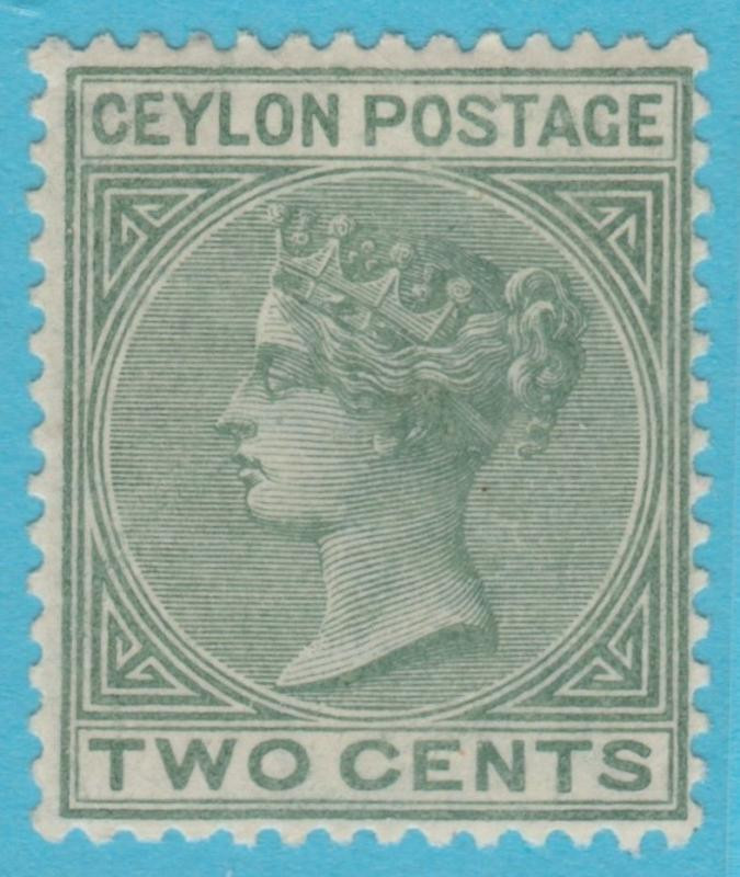 CEYLON 86   MINT HINGED OG * NO FAULTS EXTRA FINE !