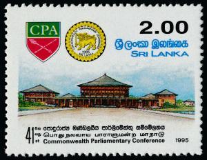 Sri Lanka 1141 MNH Commonwealth Parliamentary Conference