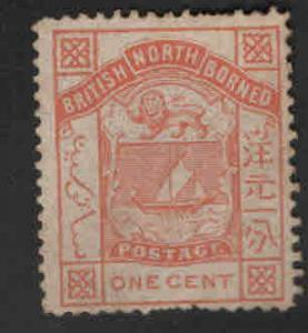 North Borneo Scott 26 Mint No Gum, MNG perf 14, coat of arms stamps