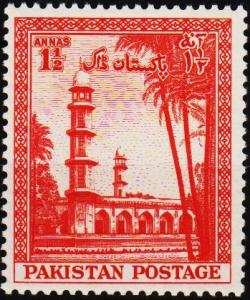 Pakistan. 1954 1 1/2a S.G.68 Unmounted Mint
