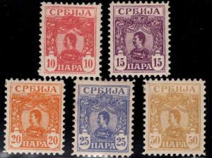 Serbia  Scott 60-64 MH* short set