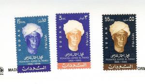 Sudan, 215-17, Mohammed Ahmed el Mardi Singles, MNH