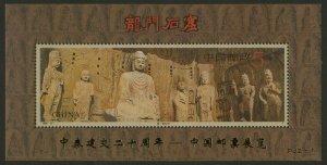 China PR 2462a MNH Worshipping Temple o/p PJZ-1