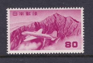 Japan a MLH 80y Air stamp from about 1950