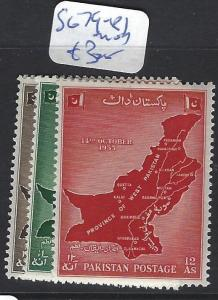 PAKISTAN    (P2502B)  SG 79-81   MAP  MOG