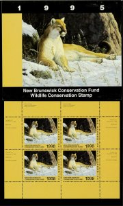 NEW BRUNSWICK #2M 1995 COUGAR  CONSERVATION STAMP MINI SHEET OF 4 IN FOLDER