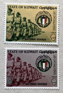 Kuwait 1970 National Guard, MNH. Scott 519-520, CV $3.50,  Mi 513-514