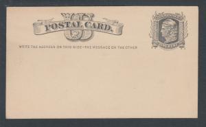 US Sc UX5 mint 1878 bi-color Advertising Card, Crockey, Glass Ware, Boston