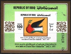 Iraq. 1977. bl 28. 30 years of the Baath party, pigeon. MVLH.