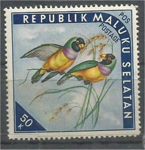 INDONESIA, Maluku Selatan, 50k MNH Birds Bogus stamps.