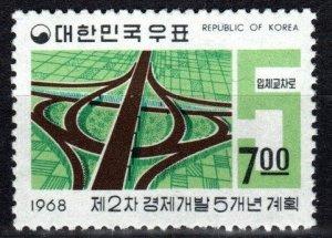 Korea #572  MNH CV $7.00 (X7572)