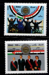 IRAQ Scott 1383-1384 stamp set